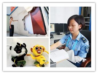 10月15日焦点图:国考广西552个职位招900人创新高