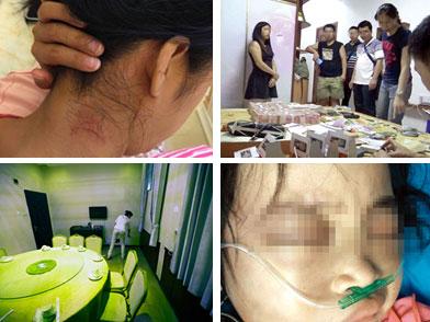 10月20日焦点图:网曝女子赴宴遭官员猥亵施暴