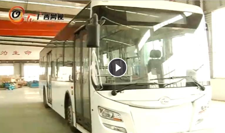 源正新能源汽车为邕宁区新兴产业发展添动力
