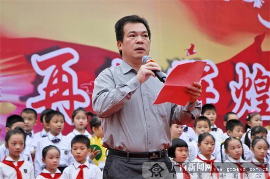 南宁市民主路小学举行建校60周年庆典