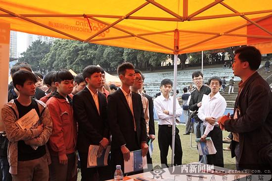广西电力职业技术学院举办2016届毕业生双选会