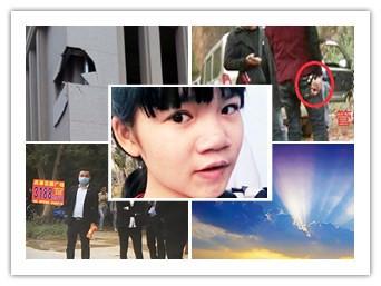 """11月17日焦点图:14岁女孩离家出走""""成瘾""""?"""