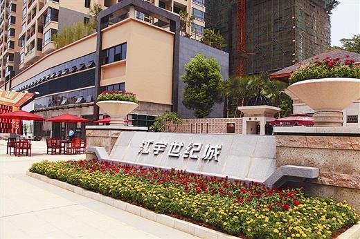 江宇世纪城 77-118�O红豆团购1.5万享88折