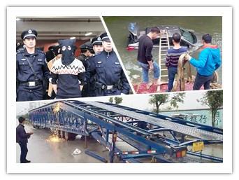 11月19日焦点图:河池最大涉黑团伙受审 连审19天