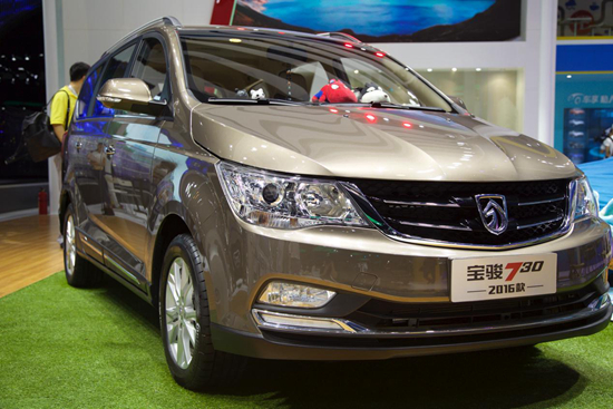 宝骏560领衔 上汽通用五菱3款畅销车亮相广州车展