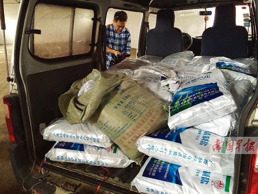 广西食盐安全问题引国家重视 柳江查获假盐1吨多
