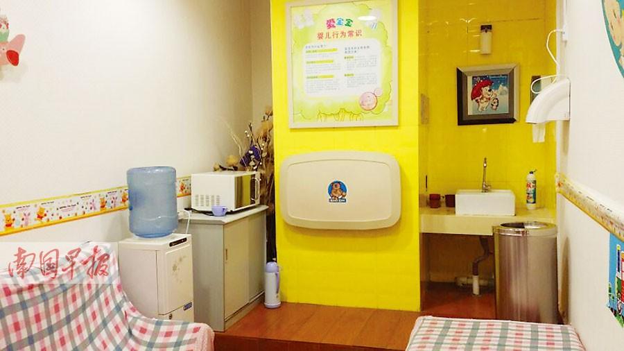 梦之岛的育婴室装饰得格外温馨.