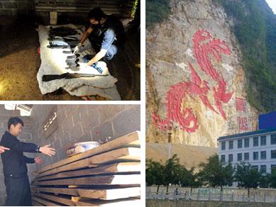 11月28日焦点图:河池原副市长黄德意受审
