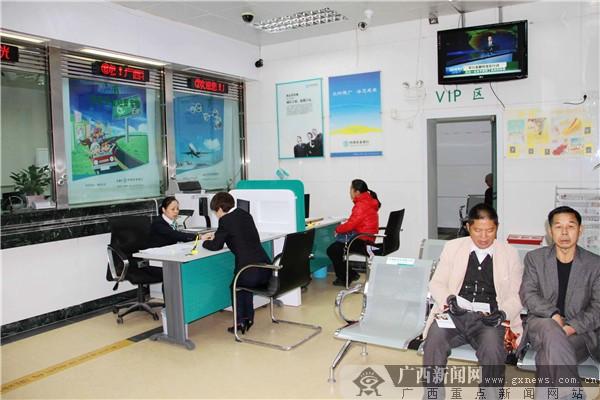 农行乐业县支行推进网点劳动组合优化提效率
