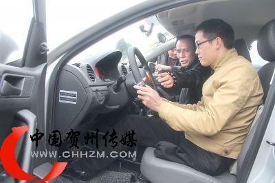 贺州残疾人驾驶培训基地昨日挂牌