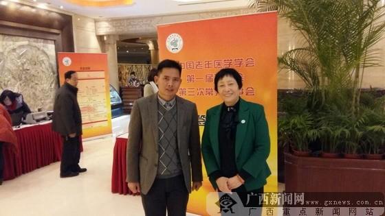 广西企业家陆志华当选中国