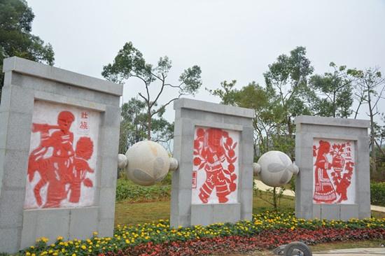 园博会介绍 > 正文  百色园通过红色剪纸景墙的方式,展现壮族,瑶族,苗