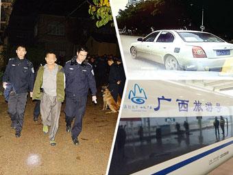 """12月17日焦点图:""""偷狗贼""""被殴打致死10名村民被拘"""