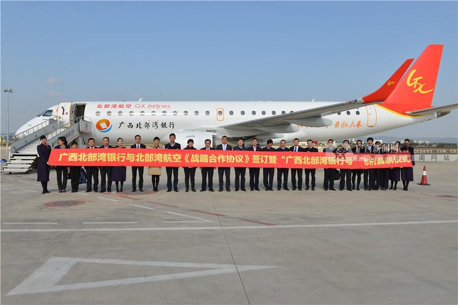 南宁吴圩国际机场国内,国际航线网络体系开辟了广阔空间,也为广西建设