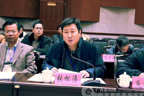 网络大v齐聚贵港 自治区网研中心主任张松涛讲话