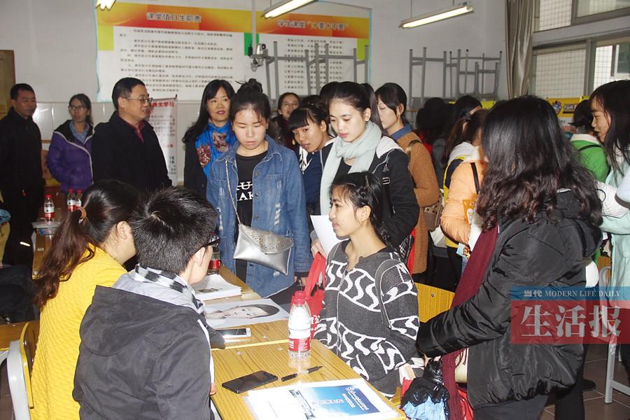据广西幼儿师范高等专科学校招生就业处统计数据显示,该校2014届毕