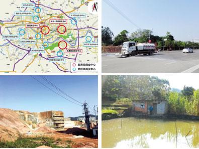 12月21日焦点图:南宁市打造一批新商圈