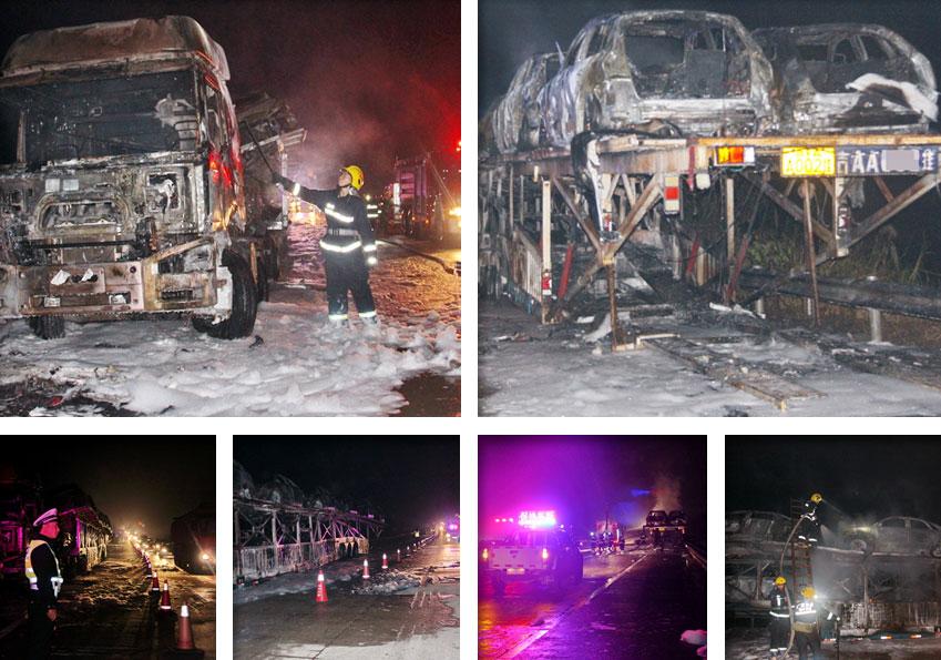 广西:牵挂车途中自燃 19辆奥迪车被烧毁(组图)