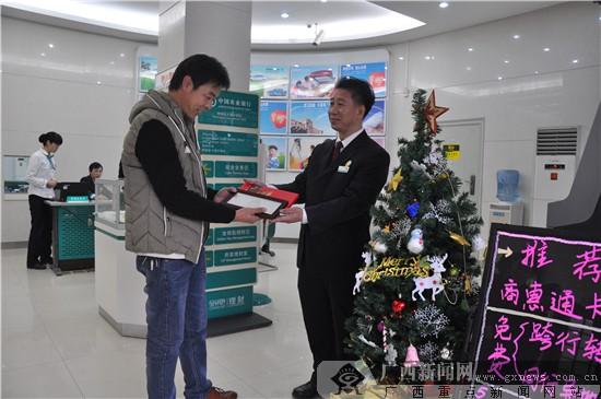 农行柳城县支行:网点巧装扮 红火迎圣诞