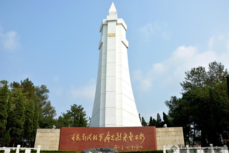 广西柳州雕塑公园