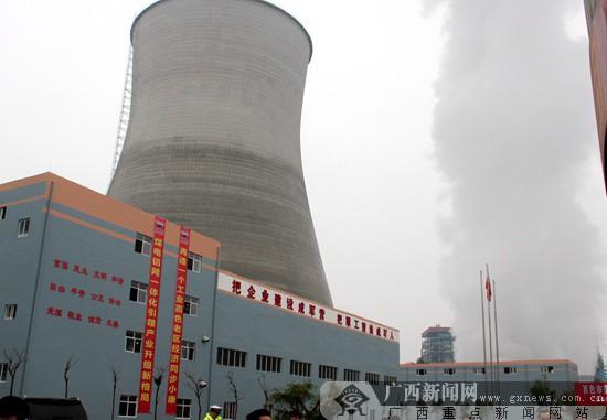 [百色行]百色:首个煤电铝一体化项目竣工投产