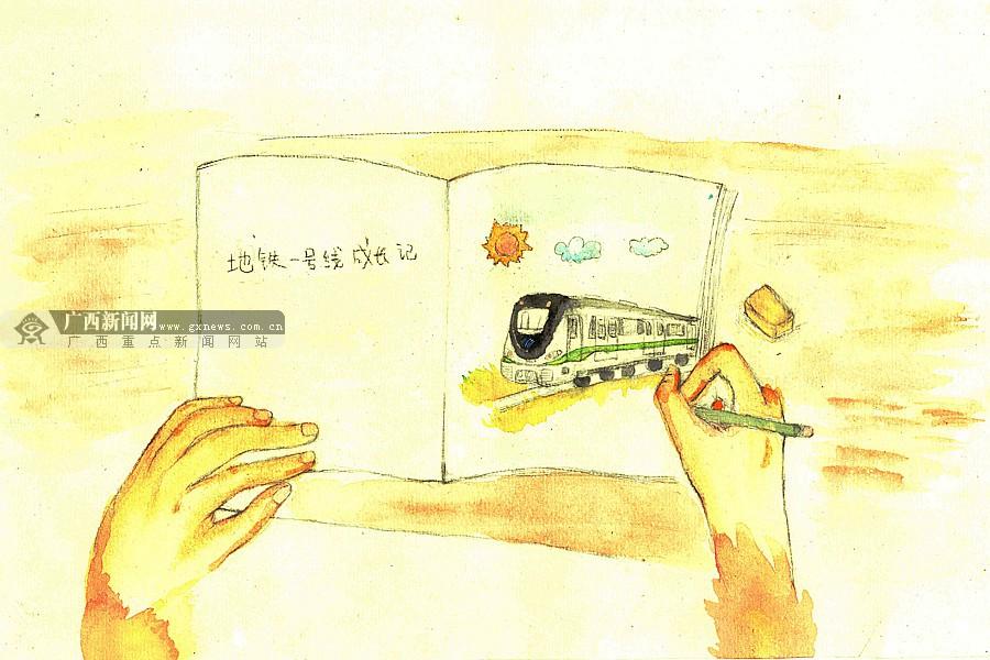 手绘漫画:南宁地铁一号线成长记_广西新闻网精彩图集