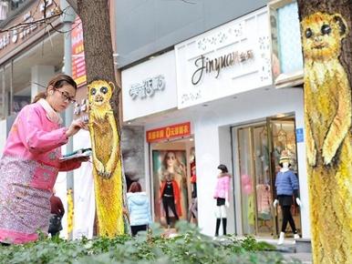 重庆首条创意步行街亮相