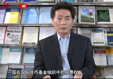 全球变局下的中国智慧