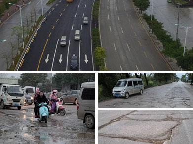 柳州进出城二级公路烂况多 有些路面凹陷破裂严重