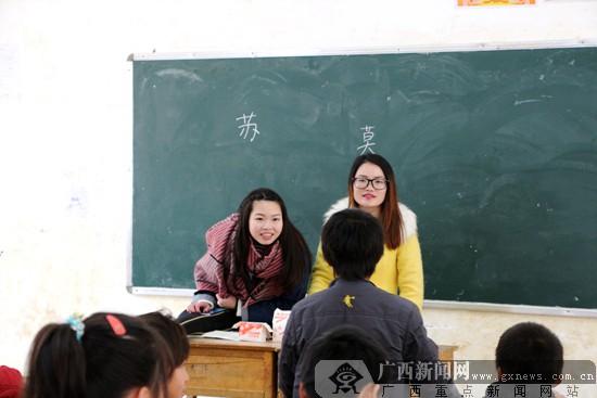 情系大瑶山:寒冬腊月穿凉鞋上课 山里孩子需要爱
