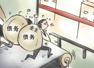 """[新桂漫画]""""纸上房子""""遥不可及"""