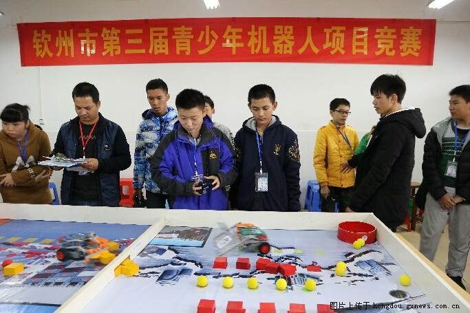 """钦州市第三届青少年机器人""""坭兴传奇""""项目竞赛"""