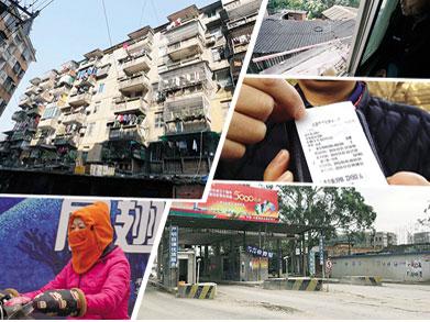 1月20日焦点图:桂林惊现天价停车费