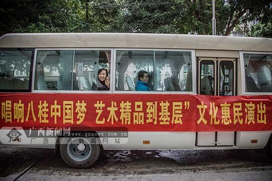 """【微回顾】""""十二五""""期间广西文化惠民力度创新高"""
