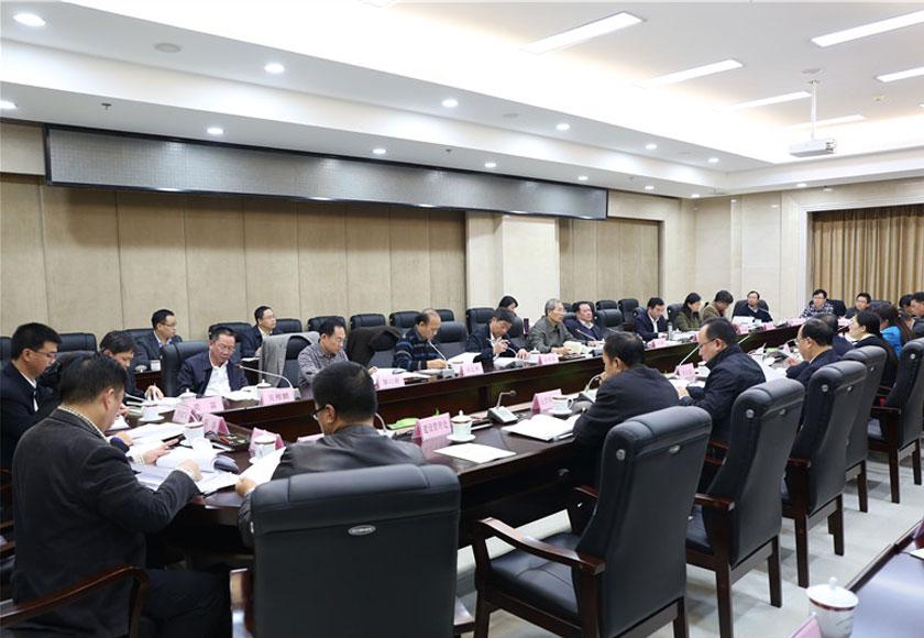 代表赴自治区发展改革委、财政厅调研