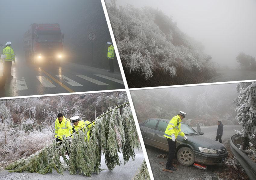 高清:资源部分公路路面结冰