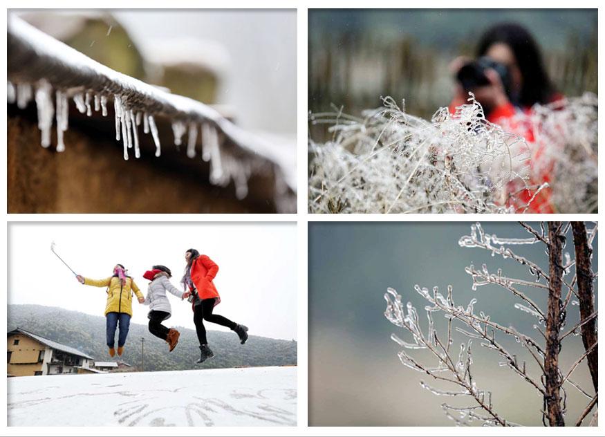 高清:柳州融安迎来入冬第一场雪