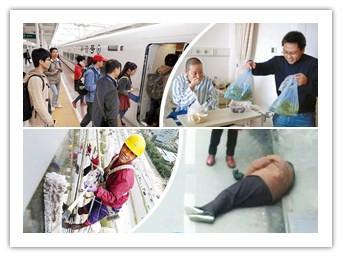 1月26日焦点图:广西高铁正腾飞 短线航班难飞