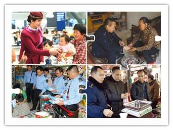 1月27日焦点图:广西去年查处177名县处级以上干部