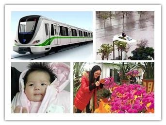 1月29日焦点图:南宁地铁票价定了 起步价2元