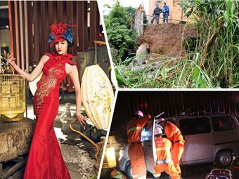 2月2日焦点图:广西南宁发生3.2级地震