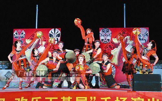 广西戏剧院文化进万家・欢乐下基层走进田阳