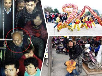 """2月4日焦点图:江西男子在柳州意外""""弄丢""""亲戚"""
