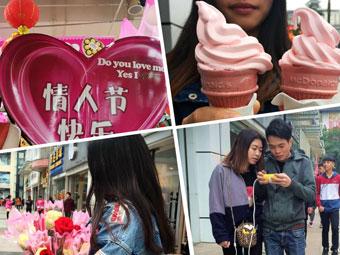 情人节南宁街头浪漫气氛浓厚 温馨甜蜜醉满邕城