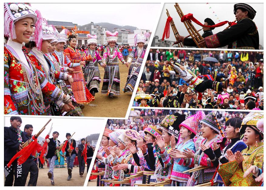 高清:2016中国苗族跳坡节在隆林举行