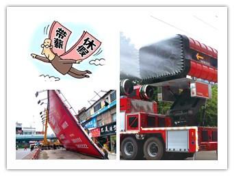 """2月25日焦点图:南宁上榜""""中国十大幸福城市"""""""