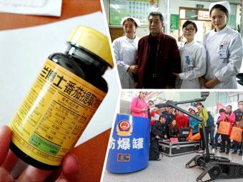 3月3日焦点图:六旬男骑电驴摔伤3护士雨中伸援手