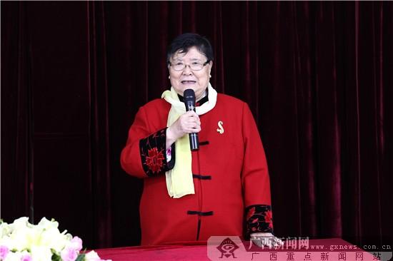 中国家政学理论建设奠基人冯觉新教授来邕授课