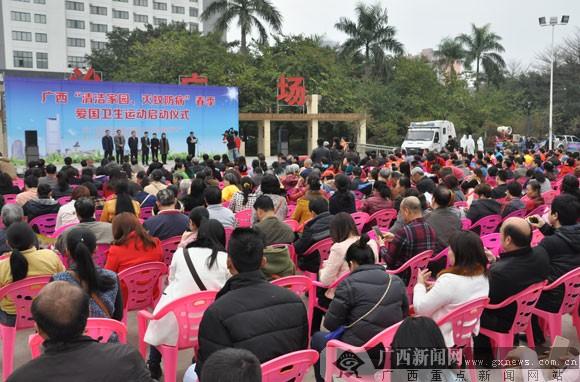 广西启动春季爱国卫生运动 清洁家园灭蚊防病(图)