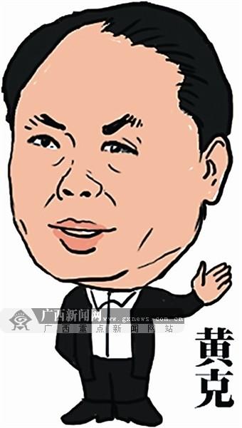 黄克:边境贸易大发展